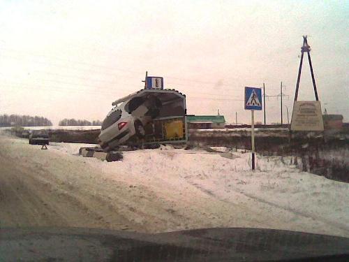 ДТП на трассе М-6. «