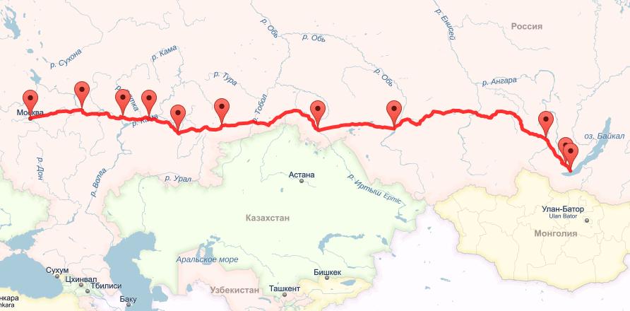 Байкал иркутск москва